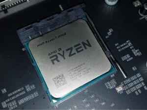 Geçmişten Günümüze AMD