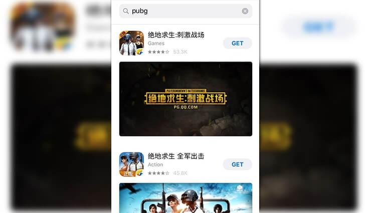 PUBG mobil iOS versiyonu