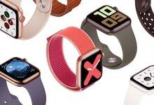 Apple Watch bıçaklanma davası çözümünde yardımcı oldu