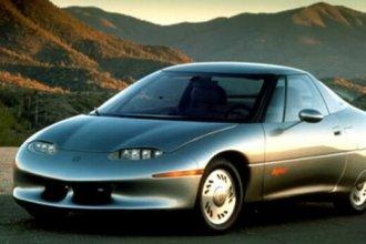 GM, 2023 yılına kadar 20 elektrikli otomobile sahip olacak