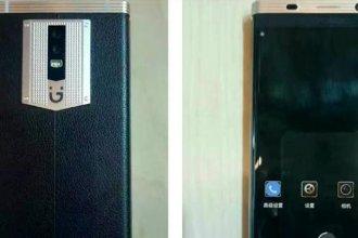 7000 mAh Kapasiteli Bataryaya Sahip Telefon : Gionee M2017