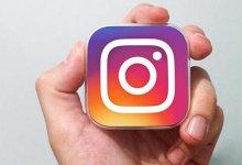 Instagram dondurma (kapatma) işlemi nasıl yapılır? 2019