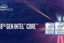 Intel Yeni 8.Nesil İşlemcileri Duyurdu