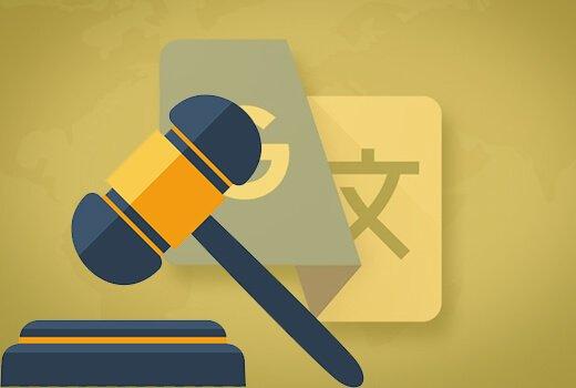 Bir Türk vatandaşı Google Translate hizmetine dava açtı