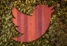 Twitter'ın tweet fırtınası özelliği Android'e geldi