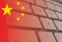 Çin'e Devasa DDoS Saldırısı 227 Saat Sürdü