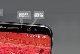 Samsung Galaxy Note 8'e Ait Yeni Sızıntılar Ortaya Çıktı