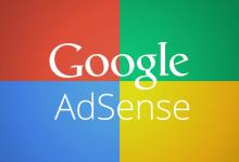 Google Adsense başvurusu için en etkili ipuçları