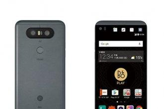 LG, Japonya'ya Özel Telefon Sunacak!