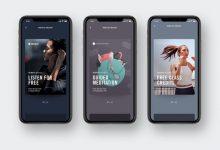 Nike, NikePlus üyeleri için yeni ödül sistemini duyurdu