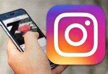 Instagram sahte hesaplara savaş açtı