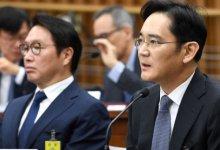 Samsung'un Varisine 5 Yıl Hapis Cezası !