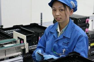 Seagate Büyük Fabrikasını Kapatıyor