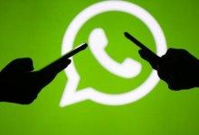 WhatsApp kullanıcılarını sevindirecek müjde verildi!